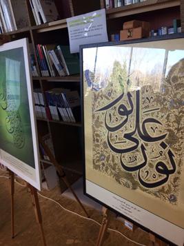 Giornata Mondiale della Lingua Araba_foto2