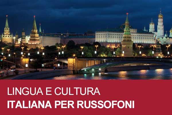 corso-lingua-e-cultura-italiana-per-russofoni