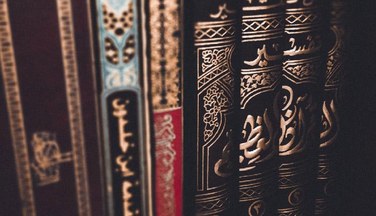 Arabia saudita lingua araba