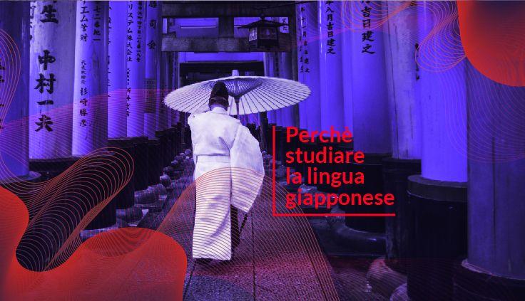 studiare lingua giapponese